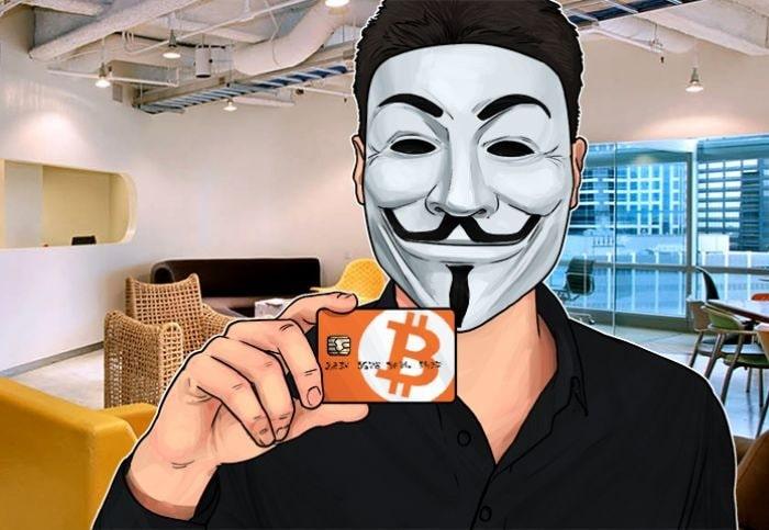 Биткоин анонимность
