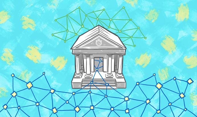 Блокчейн и банки