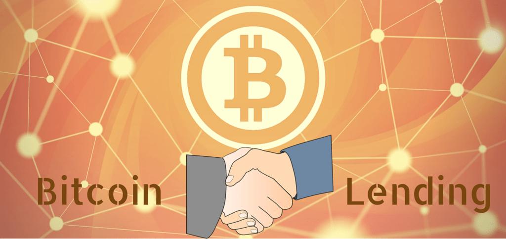 Кредитование под залог биткоин – это выгодно!