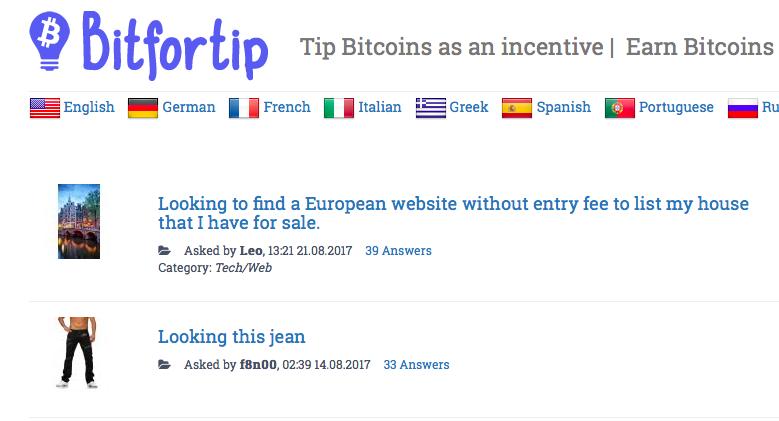Пример работы на сайте оплачиваемых вопросов