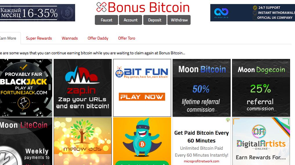 Биткоин кран Bonus Bitcoin