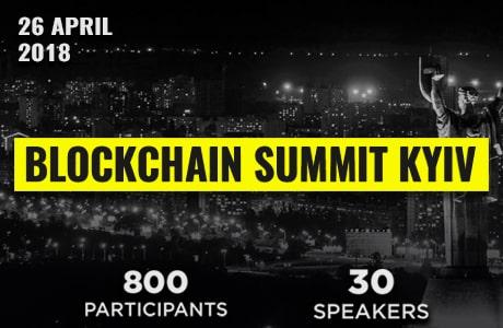 B Summit Kyiv