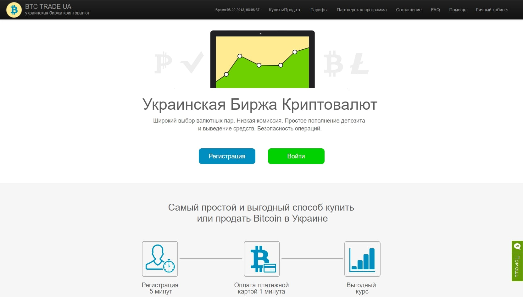 Litecoin / Explorer nodi — Blockchair