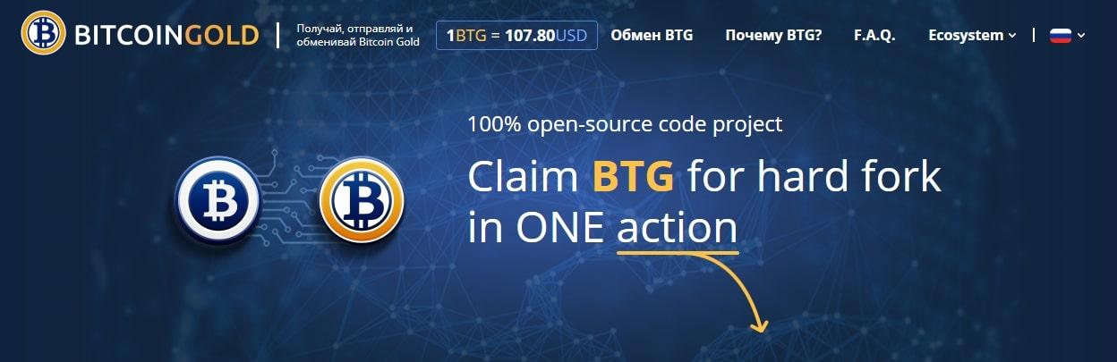 BTGonline.io