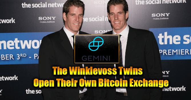 Братья Уинклвоссы