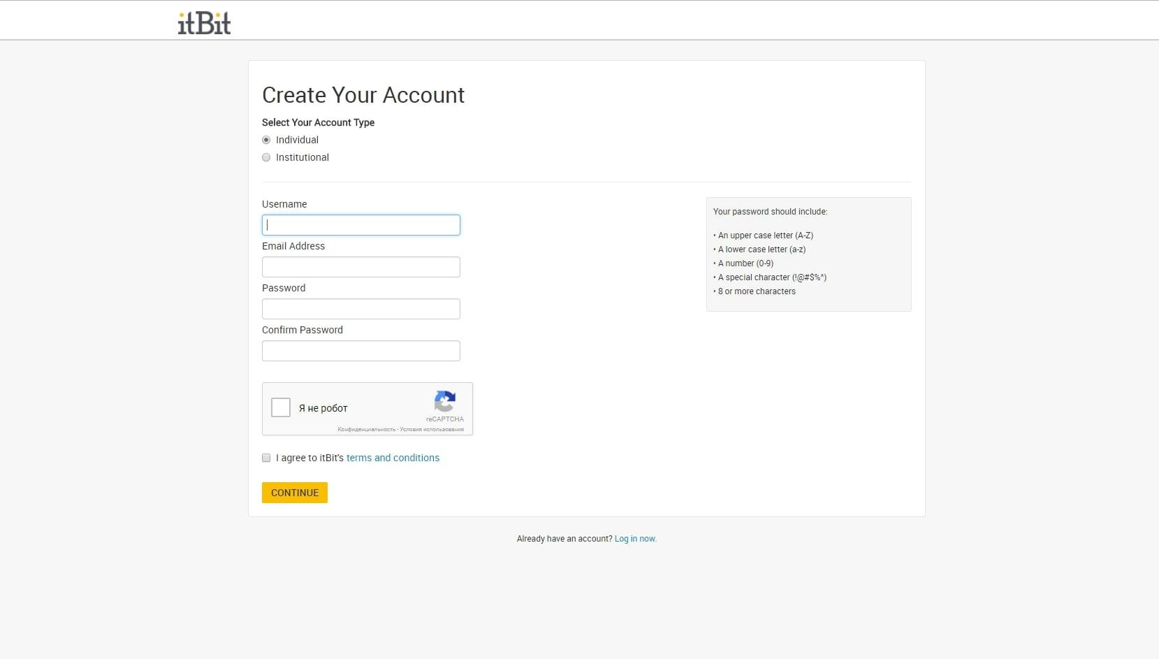 Форма регистрации на бирже ItBit