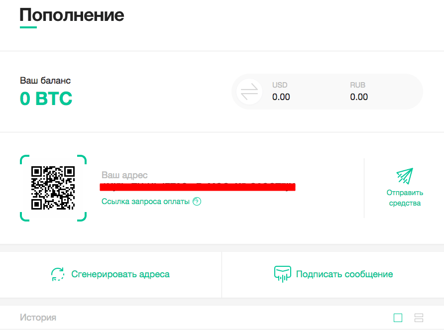 Rahakott интерфейс
