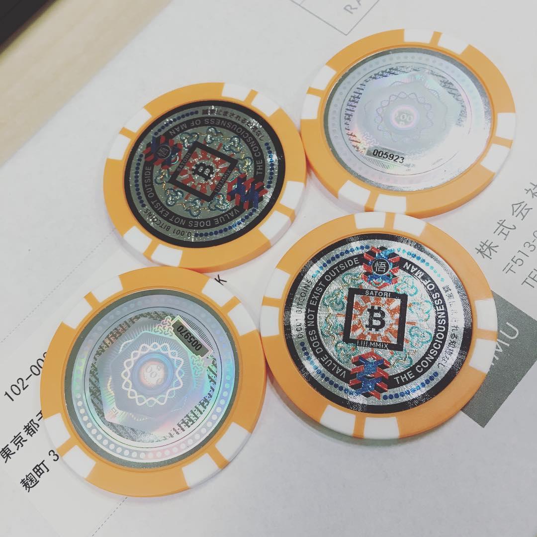 Satori - монетка в виде покерной фишки