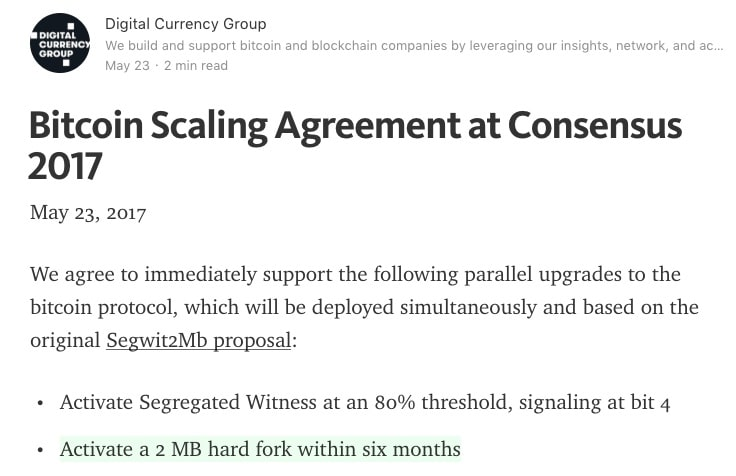 Segwit – соглашение о консенсусе
