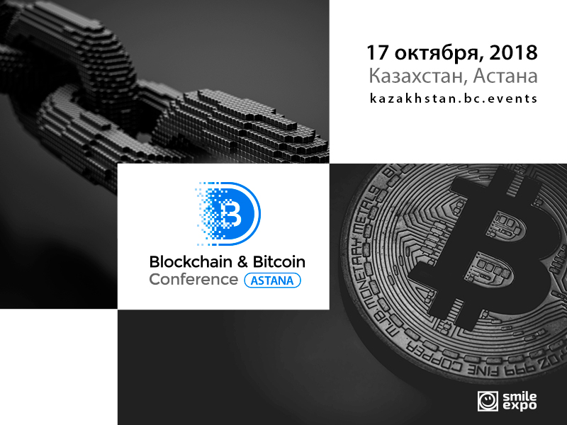 Blockchain & Bitcoin Conference Kaz