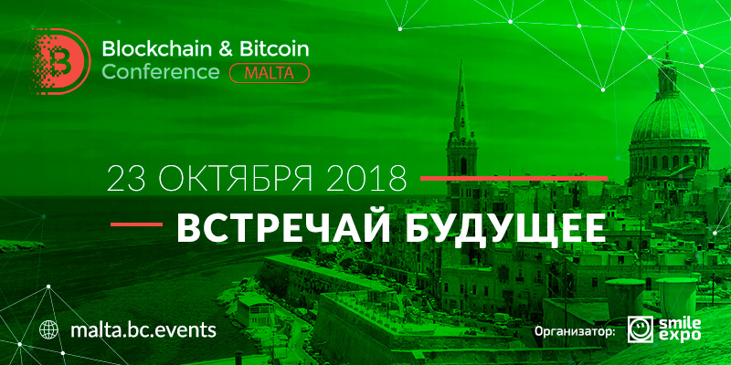 Blockchain & Bitcoin Conference Malta
