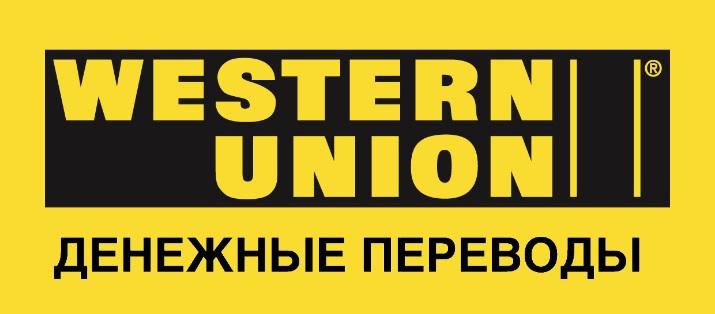 логотип WU