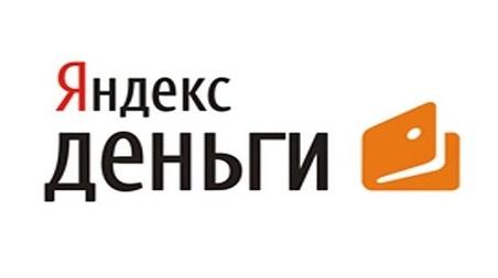 логотип ЯД