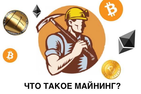 Копать криптовалюту разгоняем депозит на бинарных опционах