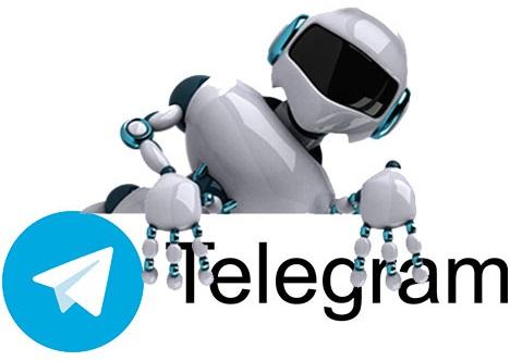 Боты от Телеграмм