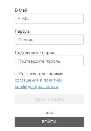 BitexBook Регистрация