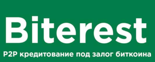 Biterest — сервис криптокредитования
