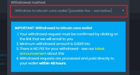 Окно для ввода адреса биткоин кошелька на сервисе