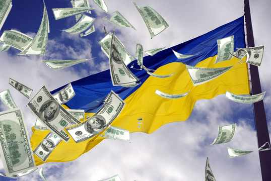 Как перевести деньги в Украину из России и других стран