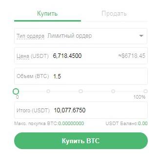 OKEx биржа