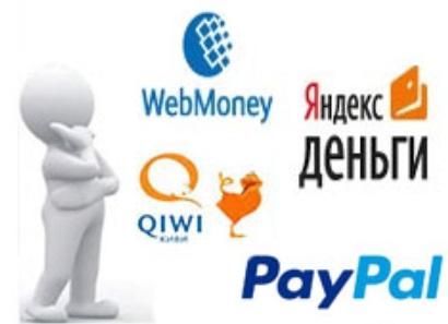 Биткоины за электронные деньги