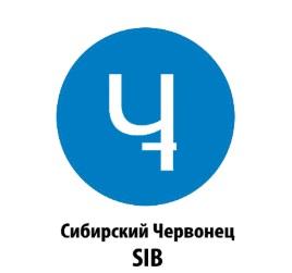 Sibcoin