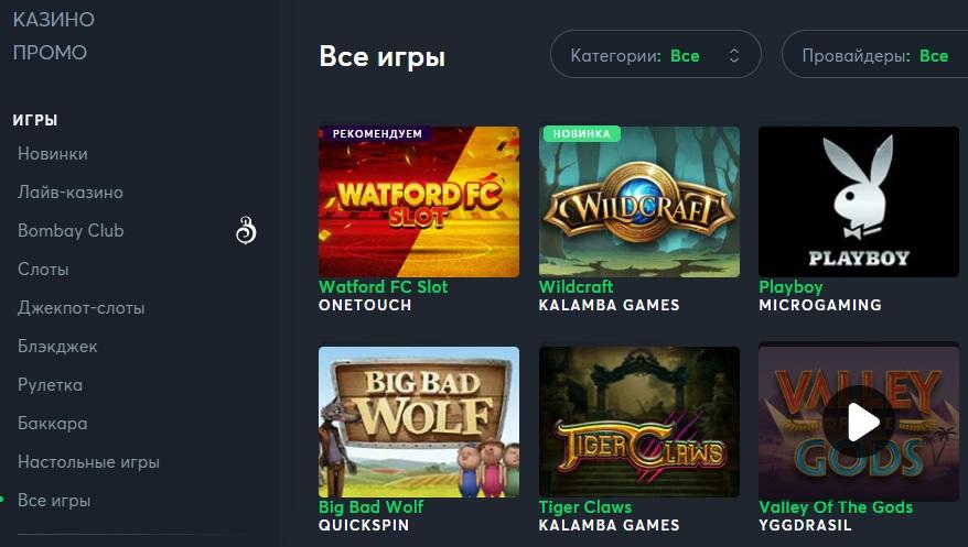 Игры казино Sportsbet