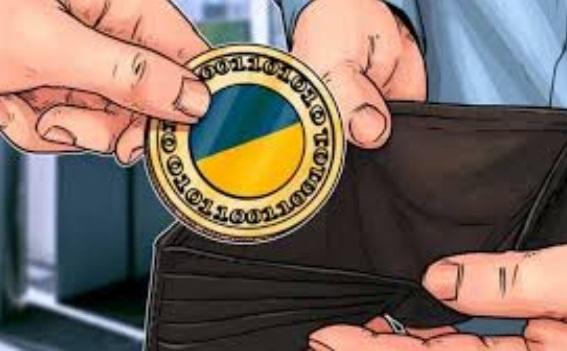 Украинская криптовалюта