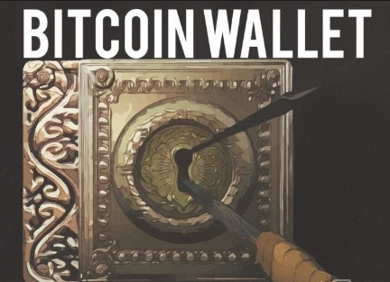 Как обезопасить свою криптовалюту от злоумышленников