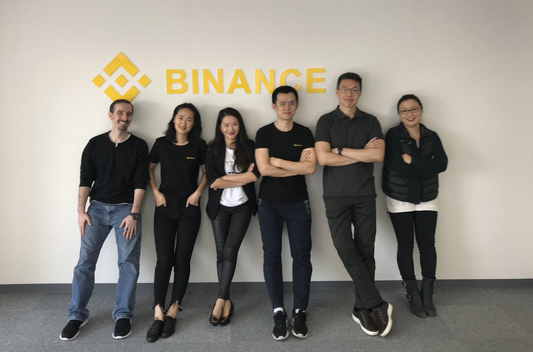 Команда биржи Binance